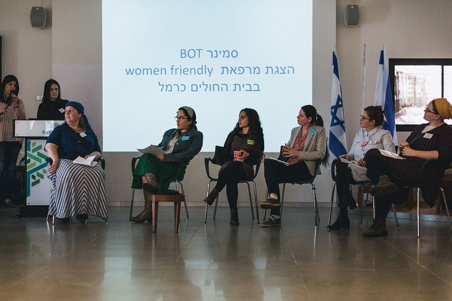 פאנל נציגות Women Friendly